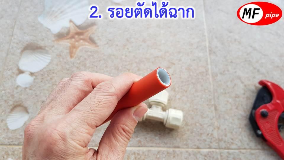 การเดินท่อ PAP ท่อลม ท่อแก๊ส ท่อน้ำร้อน-02